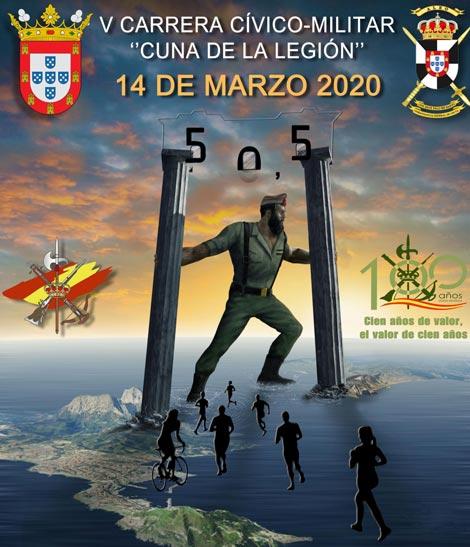 marchas btt ceuta 2020 marchas btt